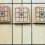 shogi_700