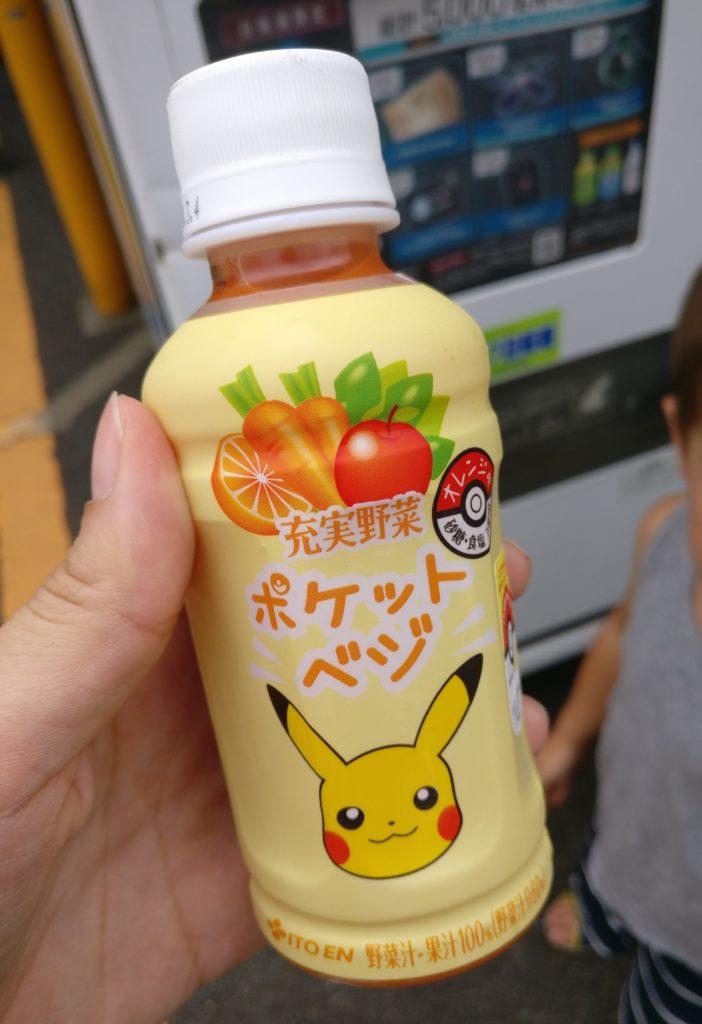 Bebida de Pikachu con sabor a frutas
