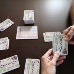 Ohanami 4 nos quedamos 2 cartas y pasamos el resto al siguiente jugador