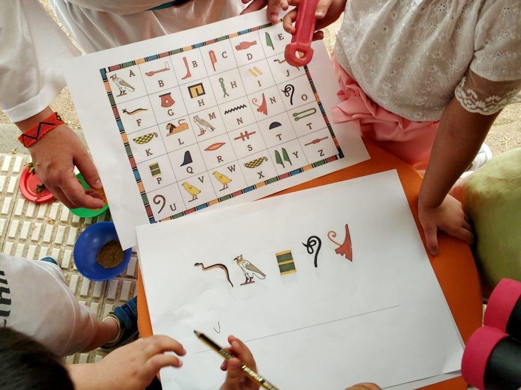 prueba jeroglífico niños