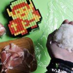 bolas de arroz Zelda carne